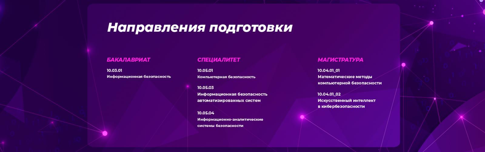 main_info