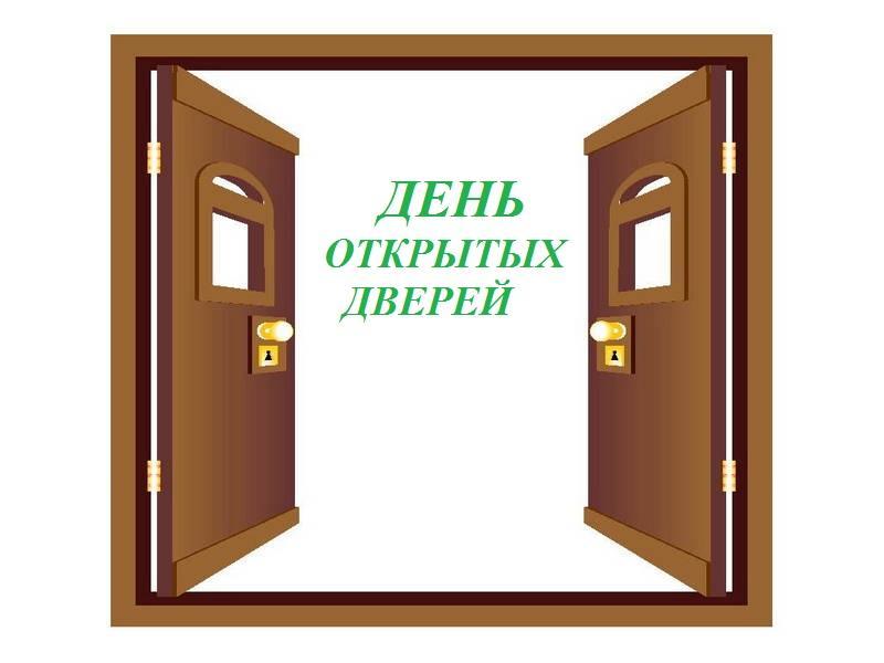 День открытых дверей Института кибербезопасности и защиты информации