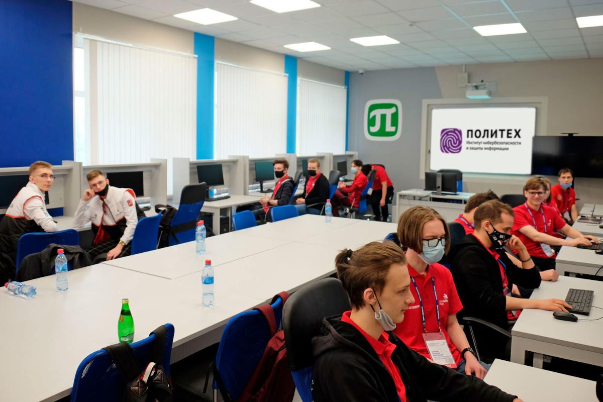 WorldSkills: соревнования по компетенции «Кибербезопасность»
